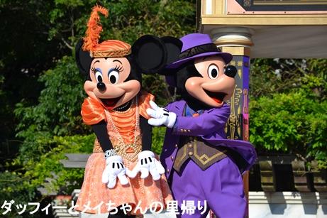 2014-9-13 10-9用 (2)