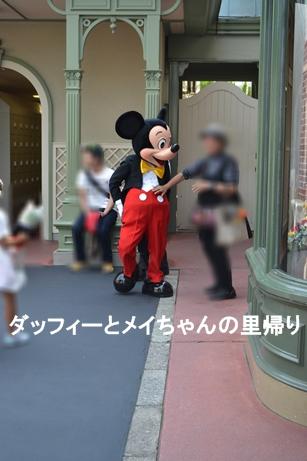 2014-9-23 10-10用 (1)