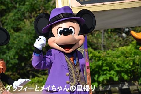2014-9-13 10-12用 (4)