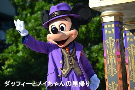 2014-9-13 10-12用 (1)