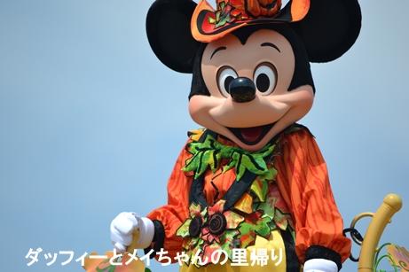2014-9-23 10-13用 (4)