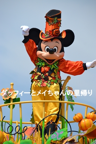 2014-9-23 10-13用 (1)