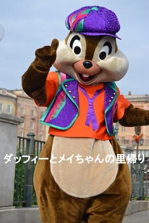 2014-10-12 10-14用JPG (6)