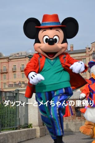 2014-10-12 10-14用JPG (4)