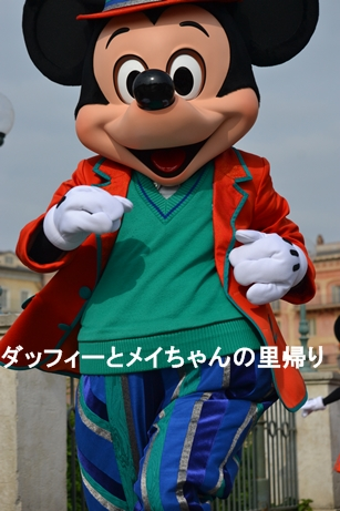 2014-10-12 10-14用JPG (5)