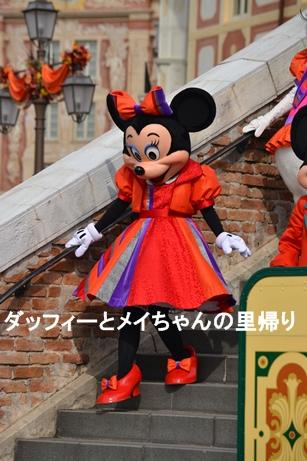 2014-10-12 10-14用JPG (2)