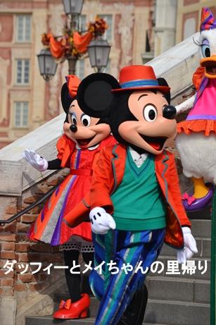2014-10-12 10-14用JPG (3)