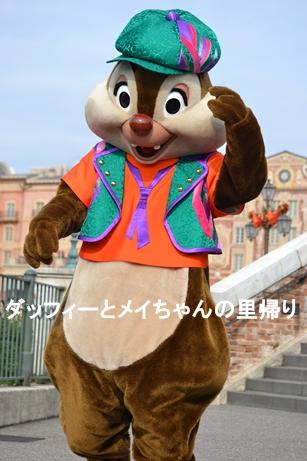 2014-10-12 10-14用JPG (7)