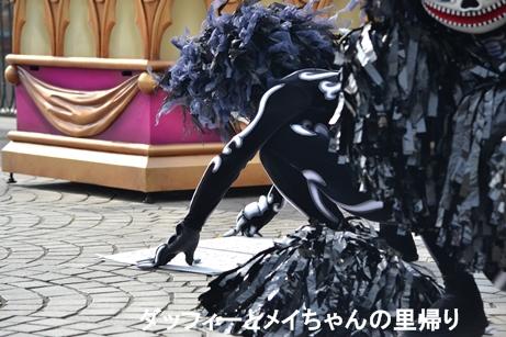 2014-10-12 10-15用 (4)