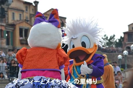 2014-10-12 10-19 用 (1)