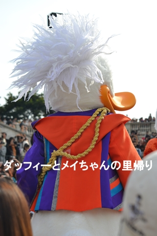 2014-10-12 10-19 用 (2)