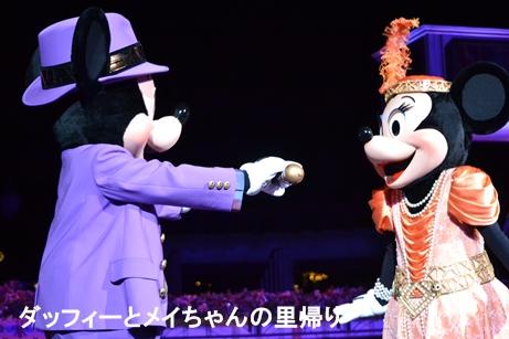 2014-10-19 10-20用 (2)