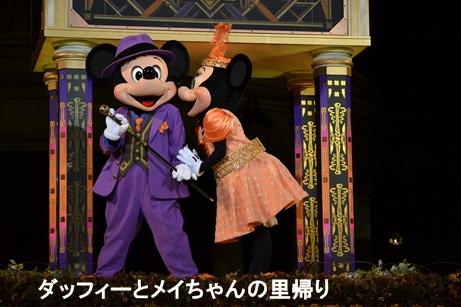 2014-10-19 10-20用 (1)