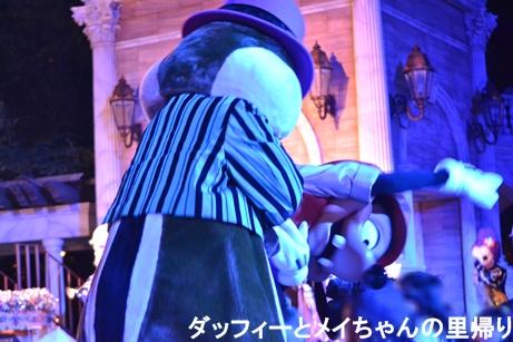 2014-10-19 10-23用 (5)