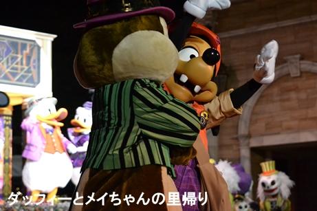2014-10-19 10-23用 (3)