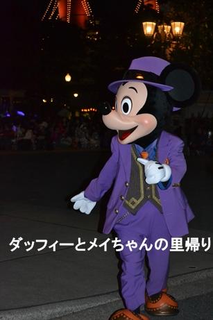 2014-10-25 10-27用 (3)
