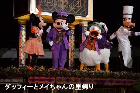 2014-10-19 10-29用 (4)