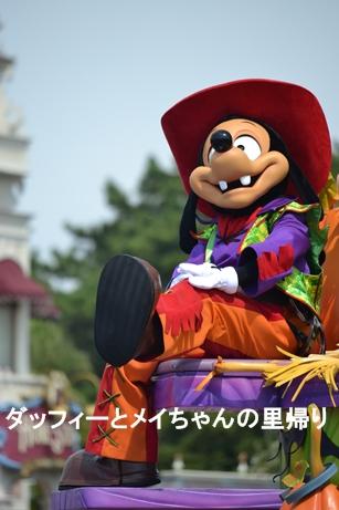 2014-9-23 10-31用 (3)