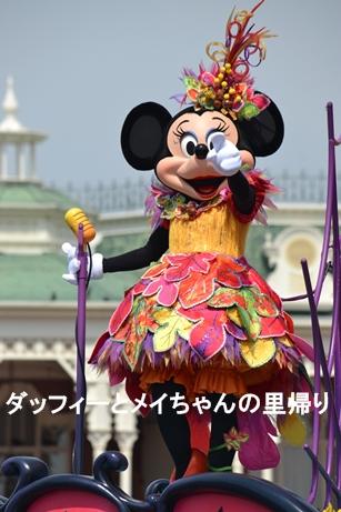 2014-9-23 10-31用 (8)