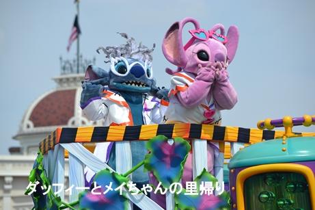 2014-9-23 10-31用 (7)