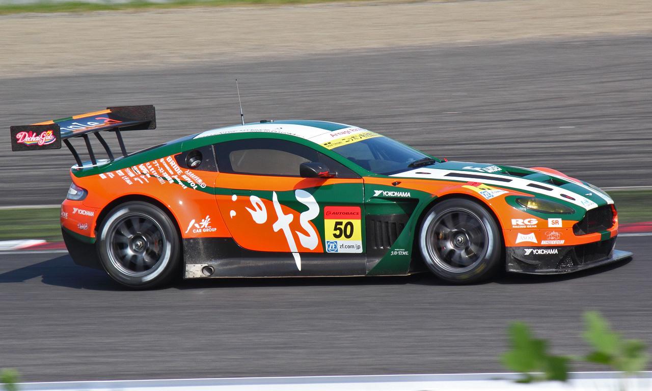 Exe Aston Martin(20130817)