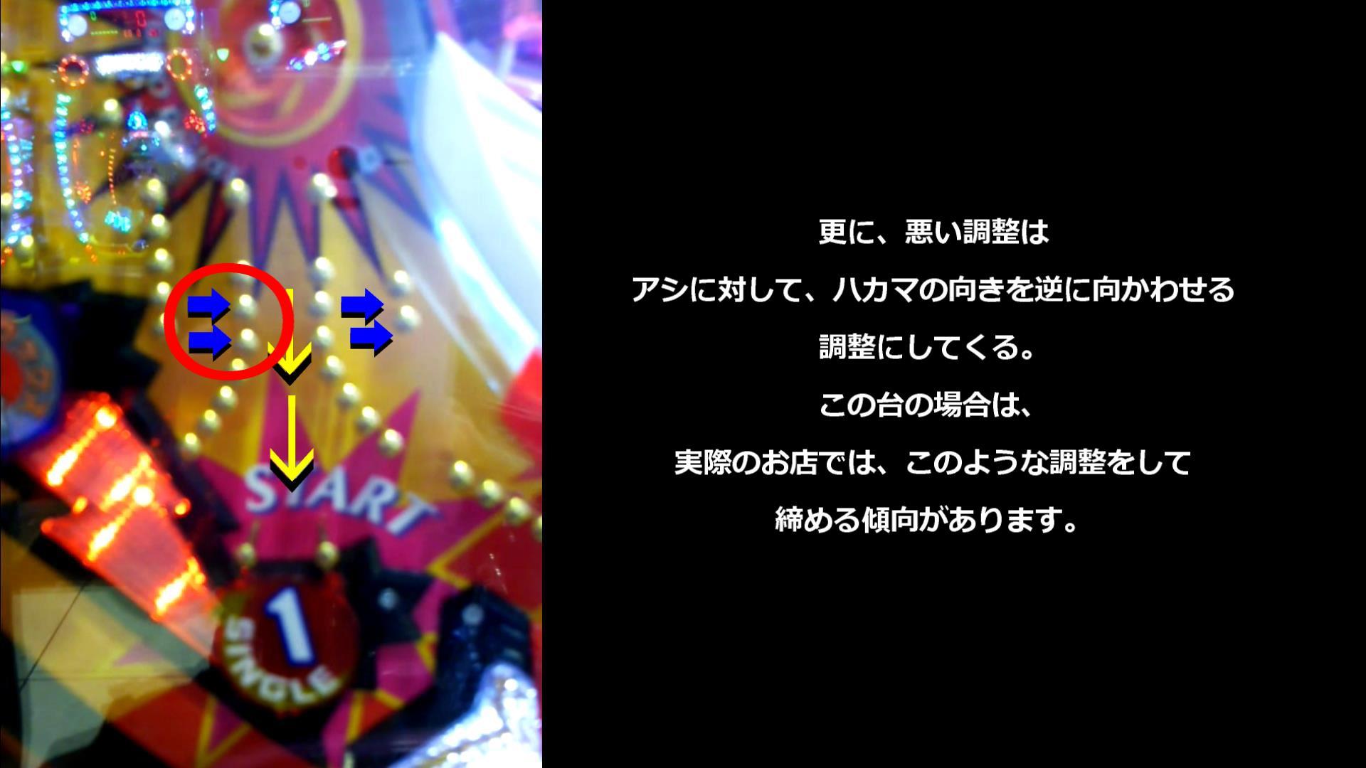 Snapshot(97).jpg