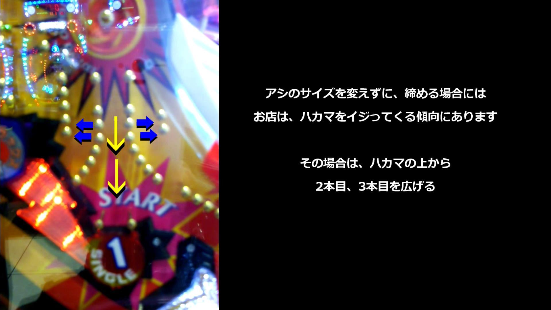Snapshot(99).jpg