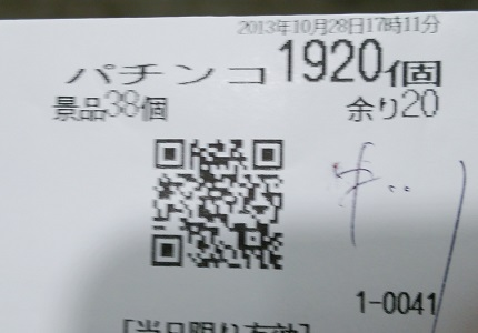 resi-to1028_02.jpg