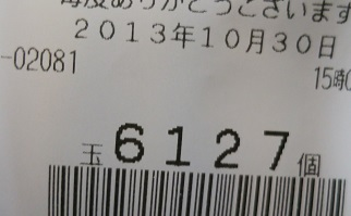 resi-to1030_02.jpg