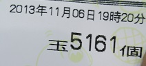 resi-to1106_11.jpg