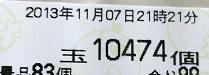 resi-to1107_12.jpg