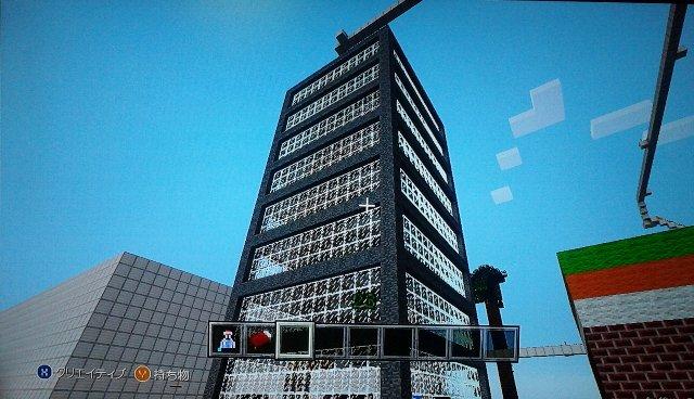 唯一、目立つ建物が5階建てのビルディング。