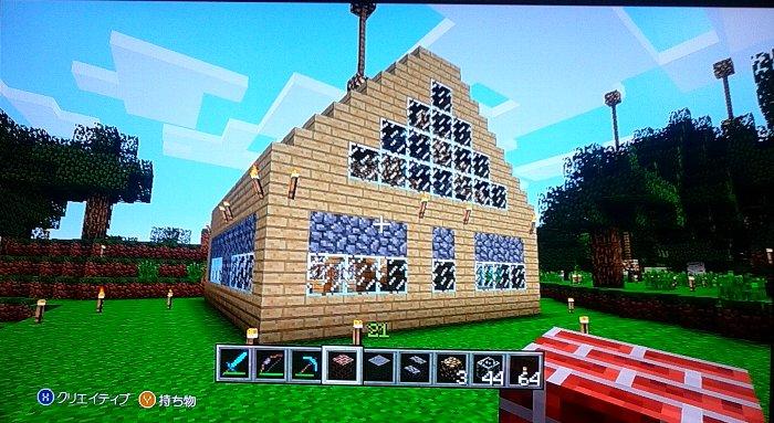 西の端に到達。小屋を建てました