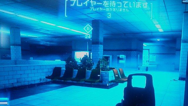 metoro 駅構内改札側 ブラボー