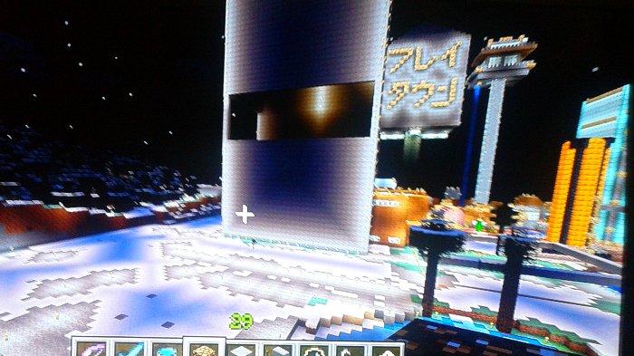奥に第1トラップタワーが見えます。フレイタウンの光る文字がw