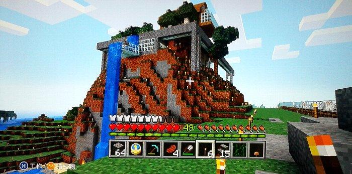 地上から見た拠点。将来的にお城にでもしようかな!?