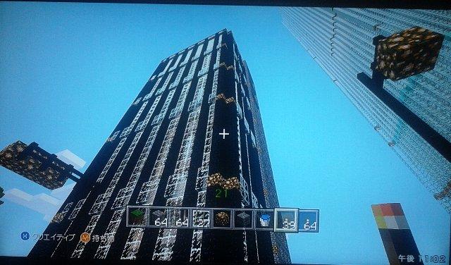 5棟目のビル完成。中規模な低めのビルです。黒曜石をアクセントにw