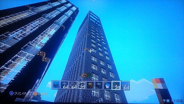 5棟目の隣に6棟目を着工中。こちらは背高にします。