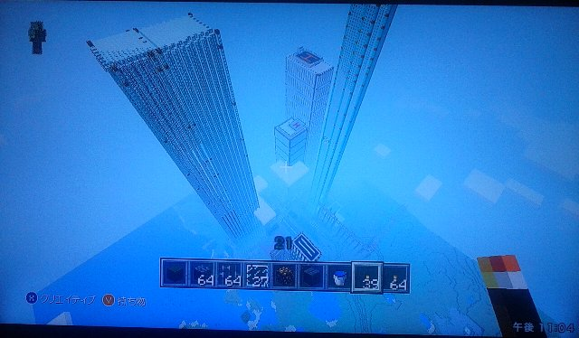 高高度上空から見たオフィス街。まだまだ建てて行きます。