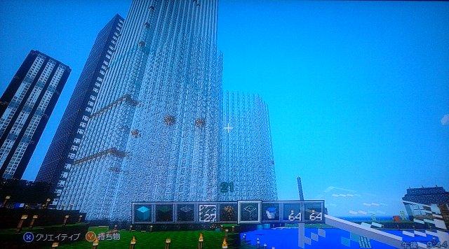 8棟目のビル着手。ほぼガラスで構成。