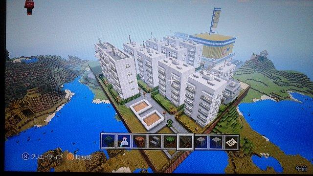 ベランダ側からの空撮画像。実はまだ2棟分の建設予定地残してます。