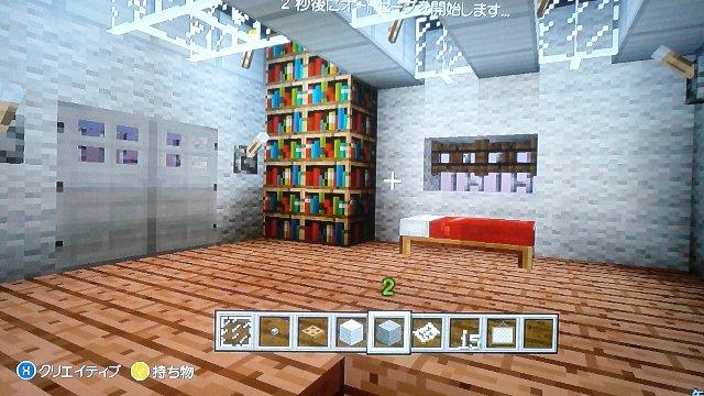 オリジナルな室内内装。カッコイイですね。