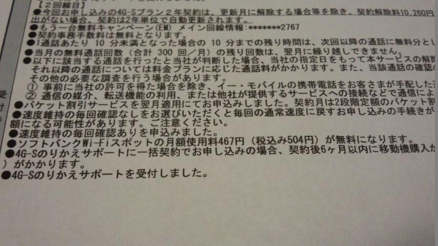 20141023_3.jpg