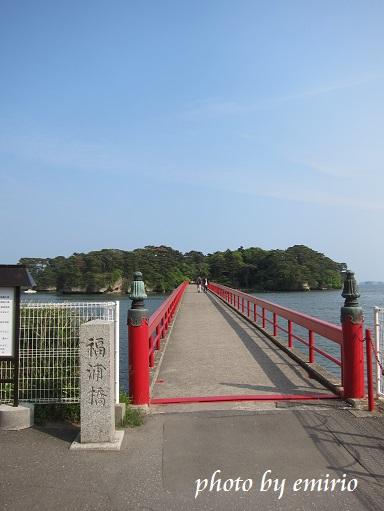 0613松島9