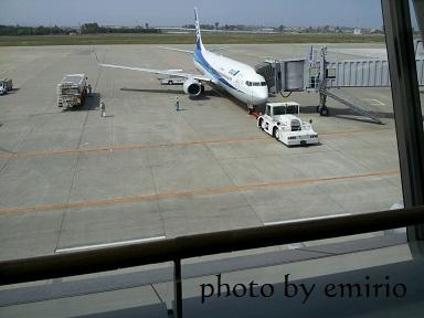 0620空港