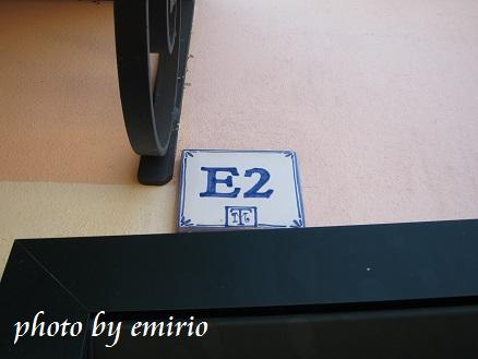 0920アルテッラディマーレ7