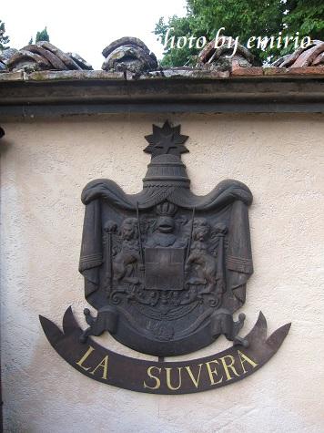 1028ラ・スーベラ2