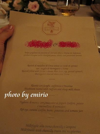 1105晩餐1