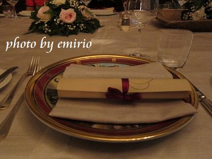 1105晩餐3