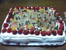 喜寿ケーキ